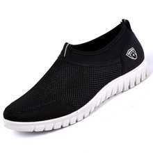 Men casual shoes Mesh Breathable Loafers dropshipping Plus size 48 Vulcanized Rubber Non Slip Platform sneakers