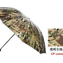 Камуфляж Открытый полуавтоматическая 25 дюймов Зонты Дождь человек зонтик от солнца темно-армия камуфляж дождливые 2 Складной Ветрозащитный зонтик