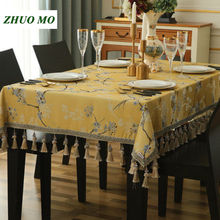 Luxury European Jacquard Tablecloth with Pendant for Home decoration dining kitchen accessories New Years tablecloth