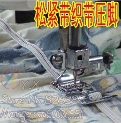 1 set (2 pièces) D'origine qualité À Coudre Domestiques Machine Bord Stitcher Pied Presseur Pour Brother Janome Toyota Chanteur