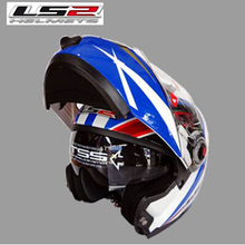 Free shipping dual lens LS2 FF370 motorcycle helmet visor exposing new cost-effective full-face helmet / Special white series