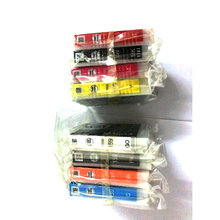 159 t159 Ink cartridges for Epson r2000 printer ink T1592 T1590 - T1599 For epson stylus photo r2000 Ink Cartridge цена