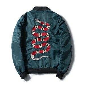 Image 1 - Mannan Herfst 2018 Jas Snake Borduren Jas Dunne Mannen Hip Hop High Street Streetwear Geborduurde Koppels Baseball Jas