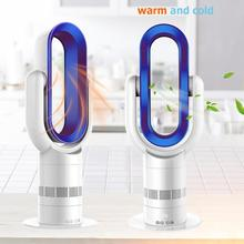 360 Degree Rotary LCD Touch Oval Mute Remote Timing Bladeless Fan Air Flow Heater Cooling Fan Air Conditioner Air Purifier Fan