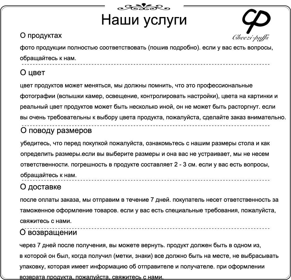 CP-rus