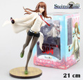 "Free Shipping 8"" Steins Gate Makise Kurisu White Coat Ver. Boxed 21cm PVC Action Figure Collection Model Doll Toy Gift"