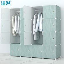 The second generation assembly simple wardrobe closet plastic resin composition children storage lockers