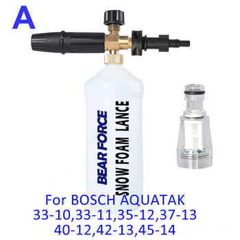 Foam Nozzle/ Snow Foam Lance & Water Filter for Bosche AQT 33-10, 33-11, 35-12, 37-13, 40-12, 42-13, 45-14 High Pressure Washer - DISCOUNT ITEM  6% OFF All Category