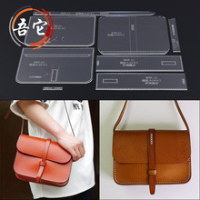 One-shoulder bag oblique acrylic type / drawing package design paper DIY manual leather tool special template