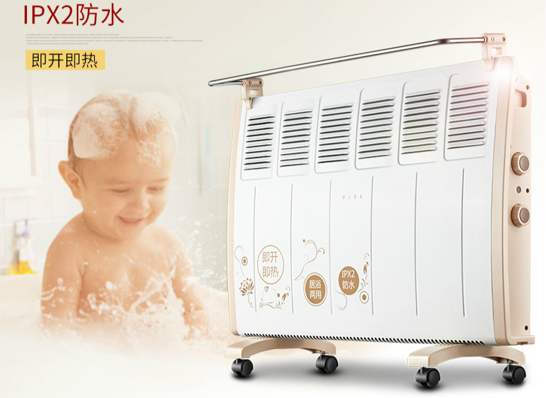 Heater household electrothermal electric convection heater in bath water fast heat furnace цена