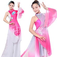 New Opening Dance Fan Dance Yangko Classical National Costumes Chinese Folk Dance Stage & Dance Wear dance dance dance