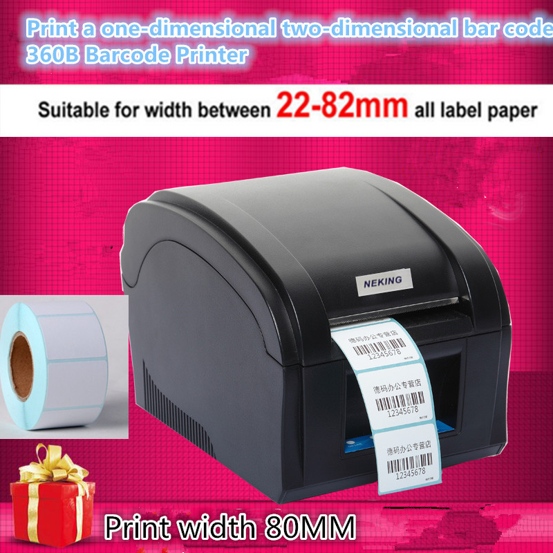 NEW Barcode label printers Thermal clothing label printer Support 80mm printing Get Labels paper 1 Label