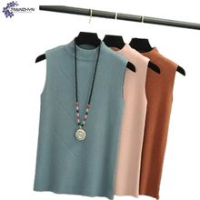 TNLNZHYN Women clothing sleeveless vest T-shirt new fashion slim casual pure color semi-high collar short female T-shirt TT409