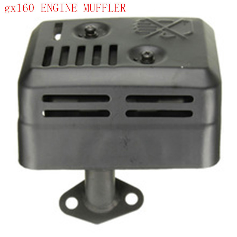 gx160 MUFFLER FOR Gasoline engine parts,EXHAUST MUFFLER WITH HEAT SHIELD GX200 6.5HP gasoline engine exhaust pipe fittings dla116 inline cnc processed inline gasoline engine petrol engine 116cc for gas airplanes with double cylinders