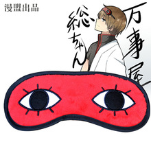 Wholesales Gintama Anime Series Okita Sougo Eyepatch Cosplay, Anime Kuroshitsuji Ciel Phantomhive,Sleeping Eye Mask free shipping animation cartoon gintama sougo okita changeable face page 5 page 3