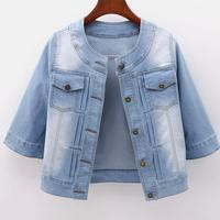 2018 New Ladies Denim Jackets Slim Fit Jeans Coat Classical Jackets Coats half Sleeve Summer Casual jackets Women