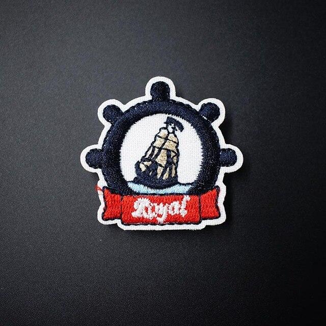 ... amazing selection 81b22 55596 Sailing (Size4.2X4.4cm) DIY Cloth Patch  Badge  vast selection 79f8b f0d52 Lucid Lucid Boys Emblem Flamingo Beanie  ... 78668cd9d5ad