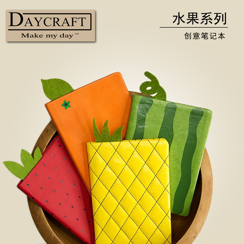 Hong Kong Daycraft Fruit Series Notebook A6 Horizontal Line Notepad Diary 1PCS hong kong define fine guide