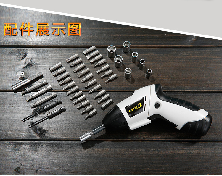 цена на 45pcs/set 4.8V rechargeable/electric screwdriver /small Drill/Driver Cordless sleeve Power Tools cordless drill electric drill