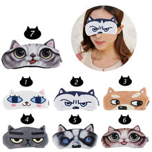 1PC 3D Cartoon Cute Travel Aid Sleep Rest Eye Shade Animals Sleeping Mask Cover Soft Sleep Mask Aid Gift Makeup Eye Care Tools(China)
