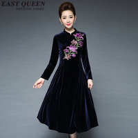 Dresses middle aged women clothing chinese traditional dress dresses for older women DD136 C