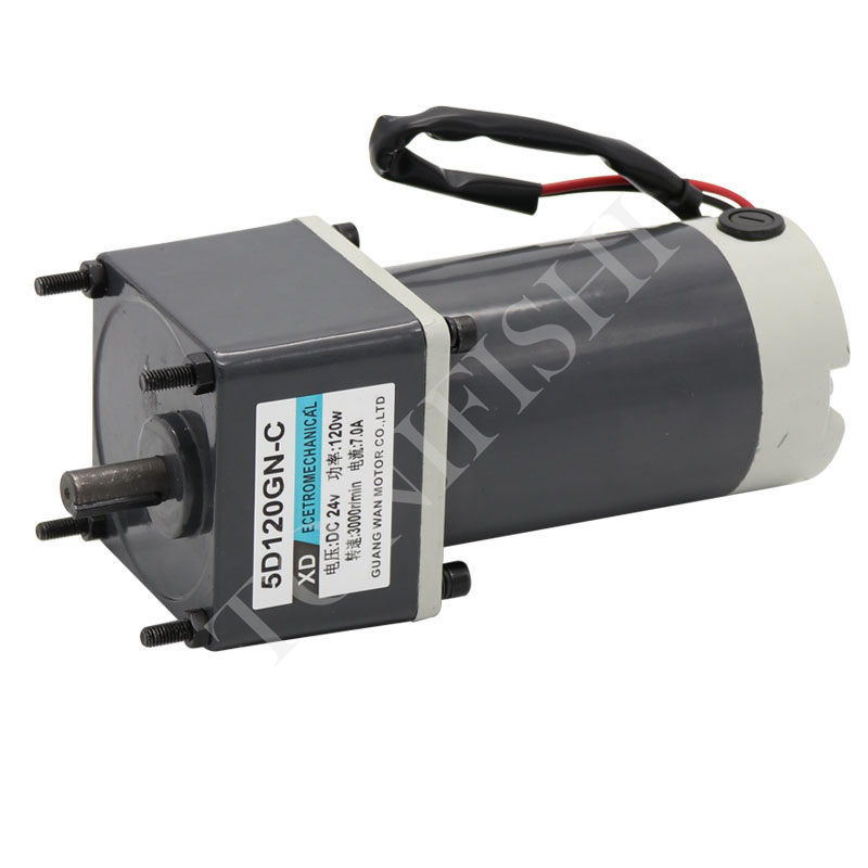 12 axis Xinda 12V24V permanent magnet DC gear motor 120W high power micro slow speed motor