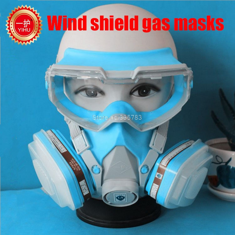 high quality classic style YIHU respirator gas mask pesticides paint breathing mask industrial safety safety masks стоимость
