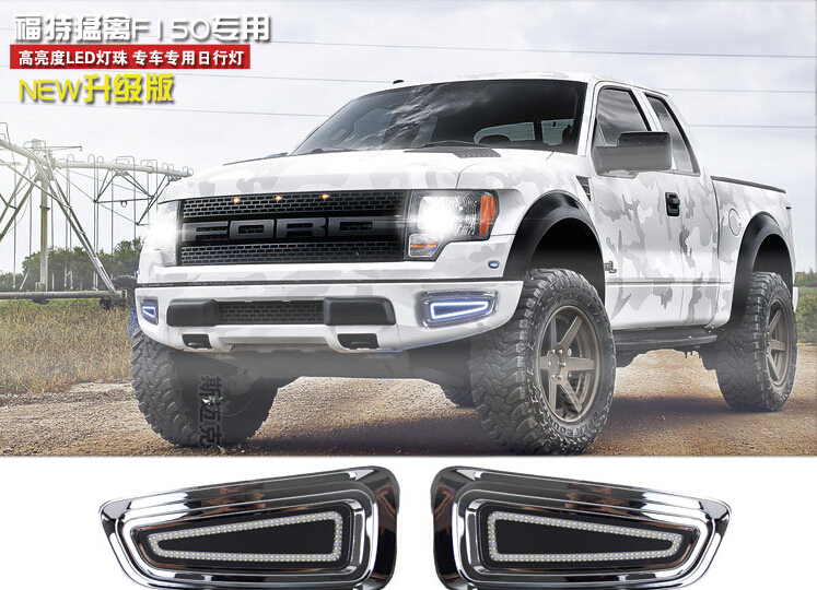 New arrival LED DRL daytime running light fog lamp for ford raptor F150 F-150 2010-14 top quality super bright fast ship
