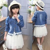 Autumn Spring Girls Clothing Sets Tannin Coat Jeans Suit Jacket Striped Tulle Dress Ensemble Fille For