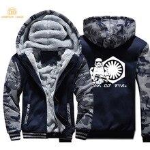 Movie Star Wars Hip Hop Thick Hoodies 2019 Winter Camouflage Sweatshirt Men Casual Long Sleeve Jackets Zip Up Coat Tracksuit цена 2017