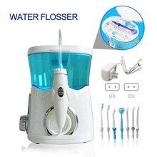 電動口腔洗浄器ウォーターフロッサヘッドジェット口腔口クリーニング歯ピック家庭用歯科洗浄器で水フロス 8 ノズル