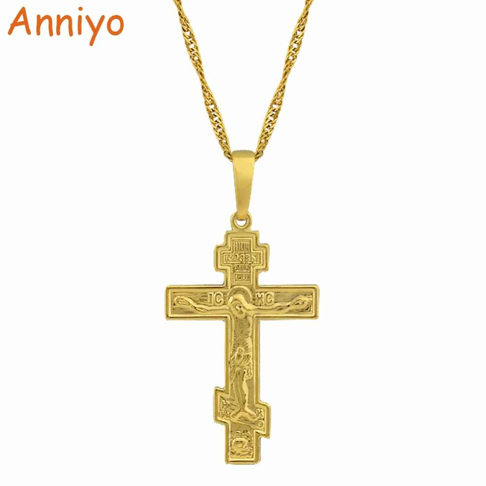 Anniyo Silver/Gold Color Orthodox Christianity Church Eternal Cross Pendant Necklace Jewelry Russia/Greece/Ukraine #057104