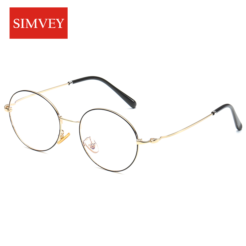 Simvey 2017 Fashion Blue Light Glasses Women Men Anti Blue Rays Computer Reading Glasses Round Gaming Glasses Metal Frame