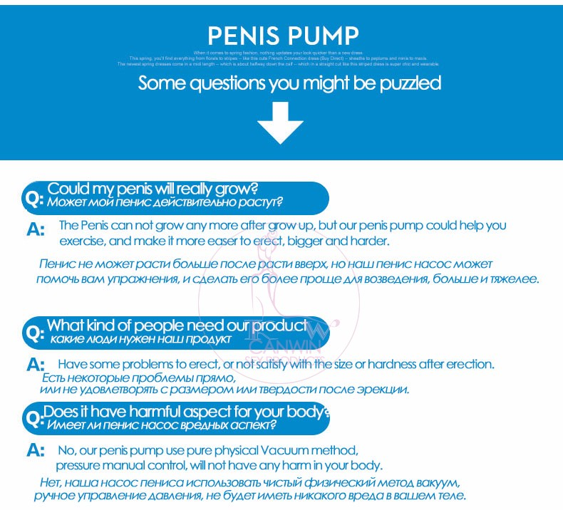 Penis Pump CANWIN Penis Enlargement Vacuum Pump Penis Extender Man Sex Toys Penis Enlarger Adult Sexy Product for Men [22 11