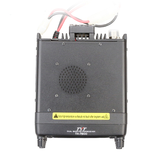 Image 2 - 2018 Newest Version 50W Full Duplex Cross Repeat TYT TH7800 Dual Band Radio Station with Cable and Software