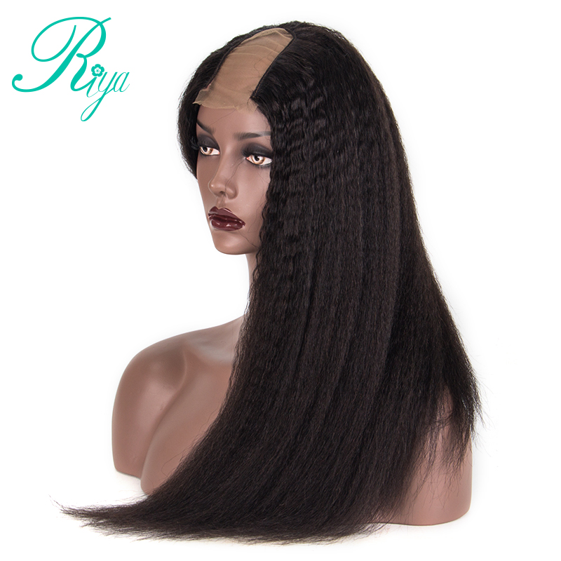 Kinky Straight U Part Human Hair Wig Peruvian human Hair Wig Middle Openning 2 4 Inches