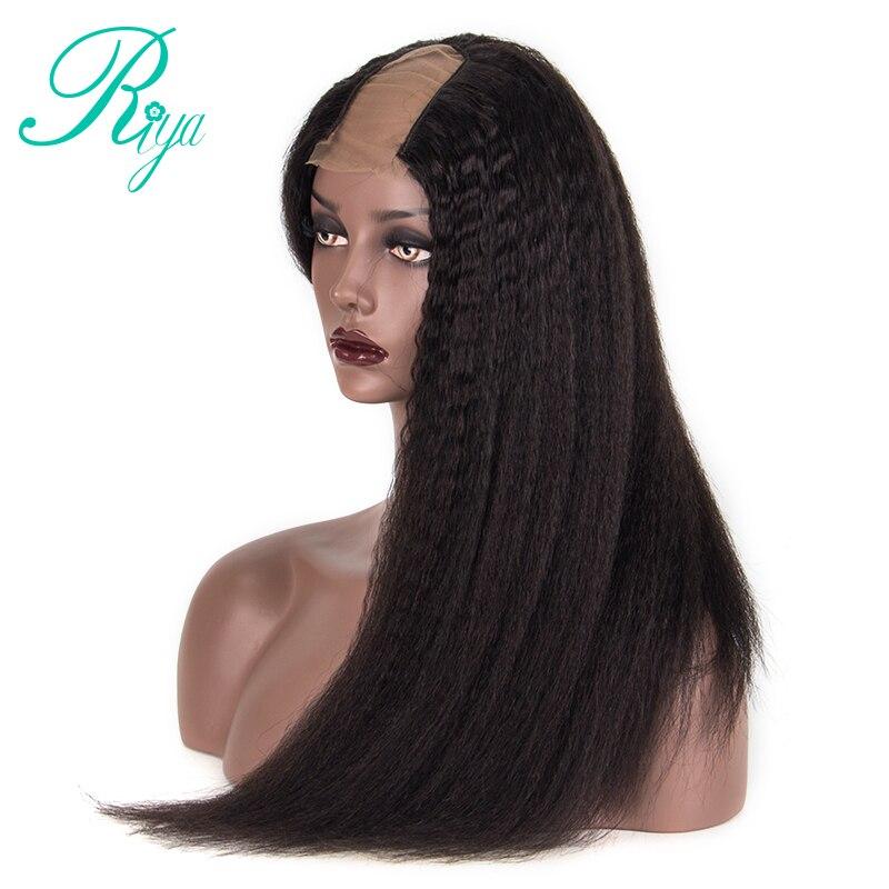Kinky ตรง U ส่วนวิกผมมนุษย์ Peruvian human Hair วิกผมกลางเปิด 2*4 นิ้วขนาดวิกผมสำหรับผู้หญิง RTya ผม-ใน วิกลูกไม้ผมจริง จาก การต่อผมและวิกผม บน AliExpress - 11.11_สิบเอ็ด สิบเอ็ดวันคนโสด 1