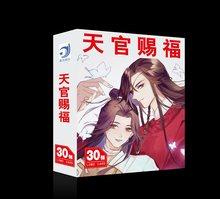 30 Pçs/set Tian Guan Fu Ci Cartão Lomo Mini Cartão de Mensagem de Saudação Cartão Postal Cartão de Natal Presentes