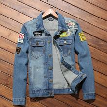 2016 neue Herren Frühjahr Denim Jacken Patchs Größe M-3XL Licht blau Casual Gewaschen Jeans Jacken Slim Fit herbst Jacke Männer F3803