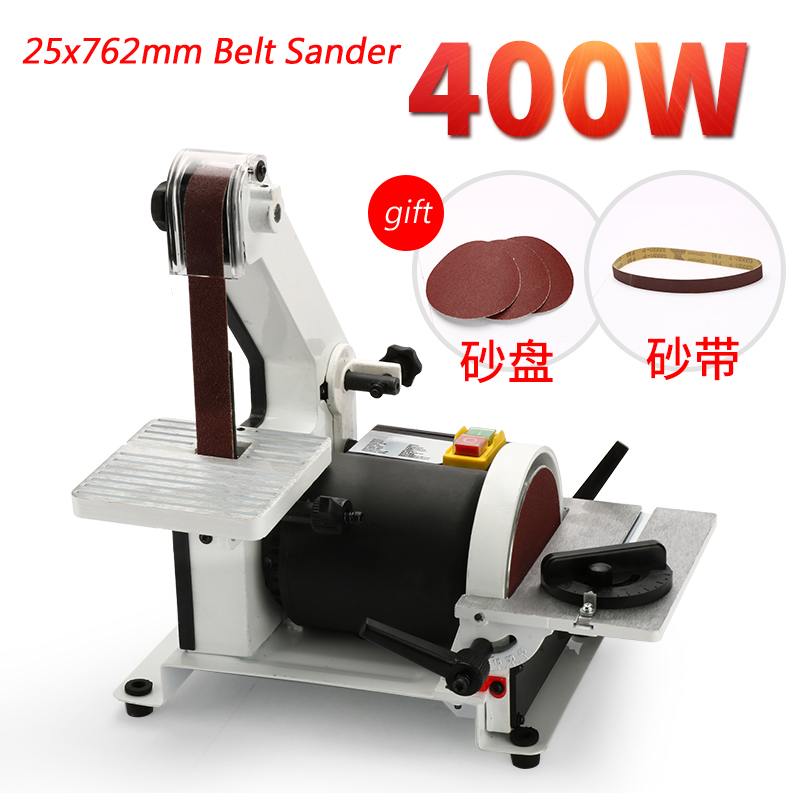 25 762mm Belt Sander 1 Bench Electric Belt Sander 5 Disc Grinder 400W Sander For Wood