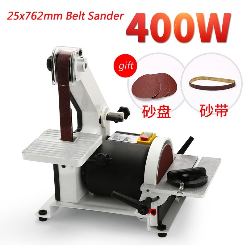 25 * 762mm Belt Sander 1 Bench Electric Belt Sander 5 Disc Grinder 400W Sander For Wood, Plastic, Metal 25 762mm electronic belt sander polishing machine