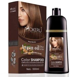 Image 2 - Mokeru 1pc 500ミリリットル天然有機永久ブラウンカラーロング持続アルガンオイル染毛剤シャンプー女性のための髪カラー瀕死