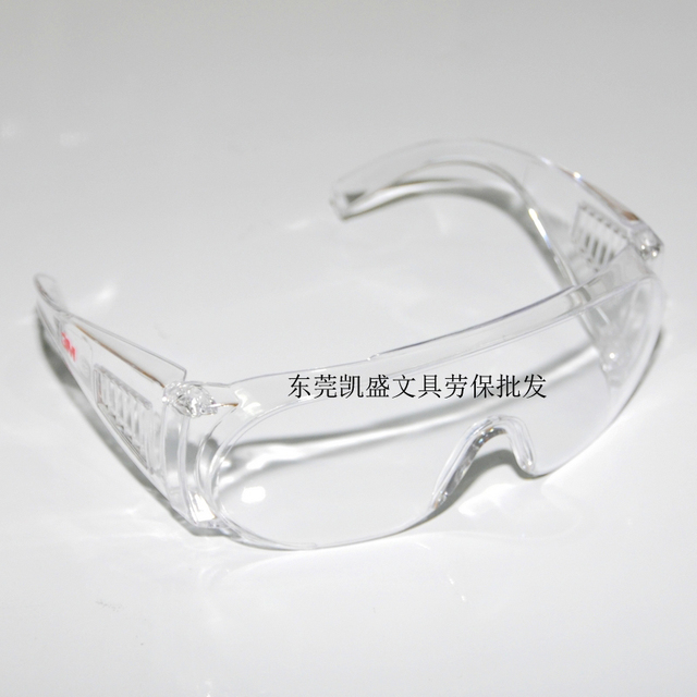 3M original 1611 safety glasses windproof gogglse protective safety glasses free shipping G1237