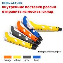 Dewang завод 3d принтер ручка 3d печать pen kids drawing ручка ABS Накаливания 100 200 М 3D Пера Отправить Из россия