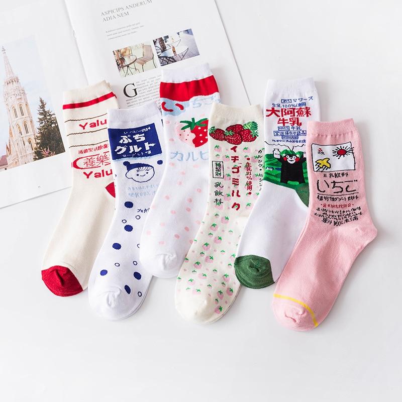 Japanese Harajuku Cute Ice Cream White Funny   Socks   Strawberry Smiley Fruit Juice Meias Kawaii Face   Socks   Women Skarpetki Sokken