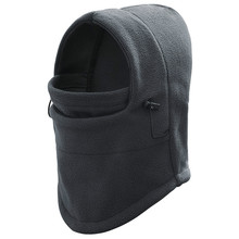 2016Thermal Fleece Balaclava Hat Hood Ski Bike Wind Stopper Face Mask Men Neck Warmer Winter Fleece Motorcycle Neck Helmet Cap недорго, оригинальная цена