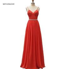Женское вечернее платье с поясом Красное Длинное Платье на тонких