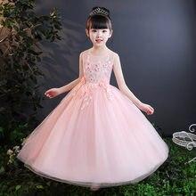 5ed76e1734b74 Yaz Uzun Zarif Pembe Çiçek Kız Performans Göster Parti Elbiseler Çocuk  Gençler Pageant Düğün Doğum Günü Prenses Balo Abiye
