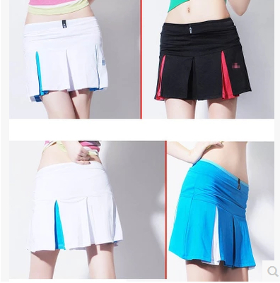 Are Women short tennis skirt apologise, but