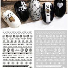 5 ピース/ロット黒と白のスポーツスタイルブランドロゴ 3D ネイルステッカー DIY ステッカー Decals Tips マニキュアネイル アートステッカー新し